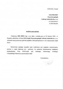skonica-min16092708403