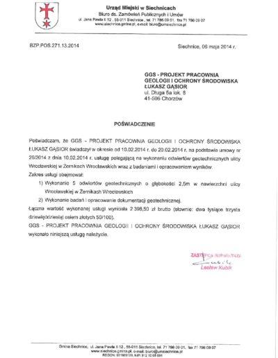 skonica-min16092114022